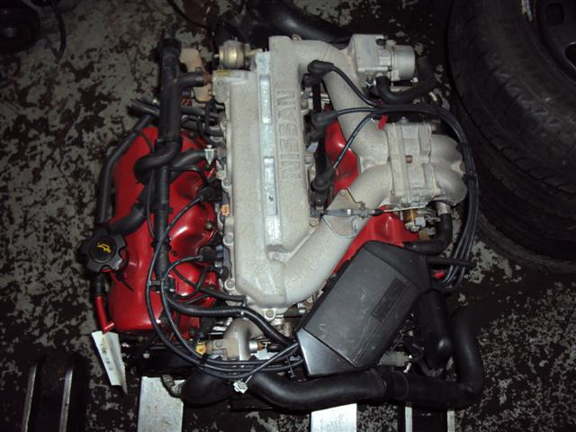 1994 Nissan Maxima Engine