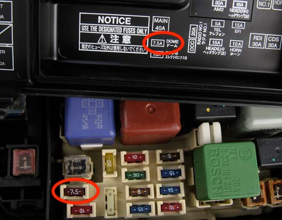 2009 Toyota Camry Fuse Box Location Image Details