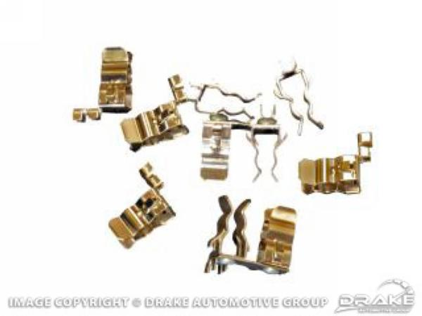 Fuse Block Repair Kits