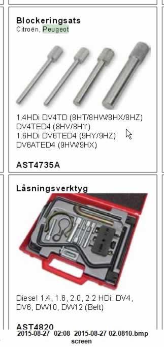 | Neoprene Belts w/ Fiberglass Reinforcement | 308 Tooth Timing Belt