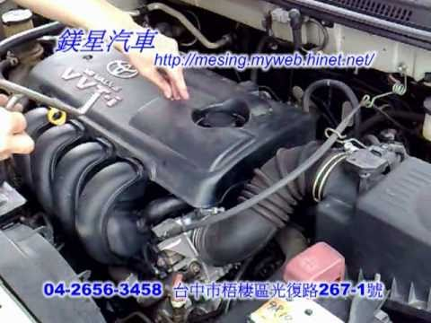 Nissan Forklift Engines Timing Chain Cover
