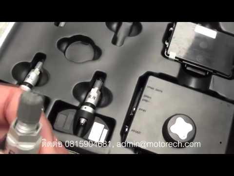 Nissan Sentra Tire Pressure Sensor Reset