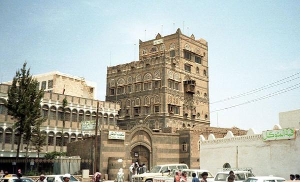 SANAA Yemen National Museum