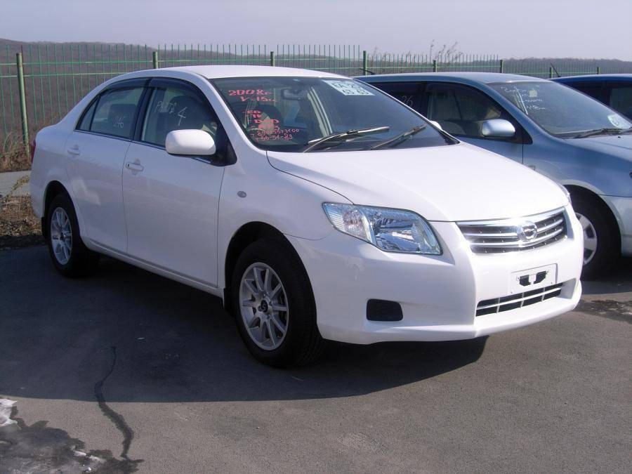 Toyota Axio Cars for Sale in Sri Lanka